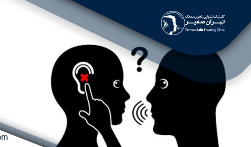 علل کم شنوایی