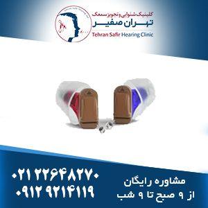 مزایای استفاده از سمعک برای درمان قطعی وزوز گوش