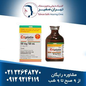 مسمومیت گوش ناشی از مصرف سیس پلاتین (Cisplatin)
