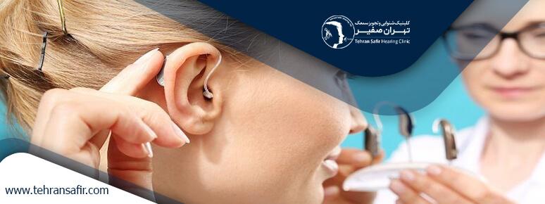 افزایش شنوایی