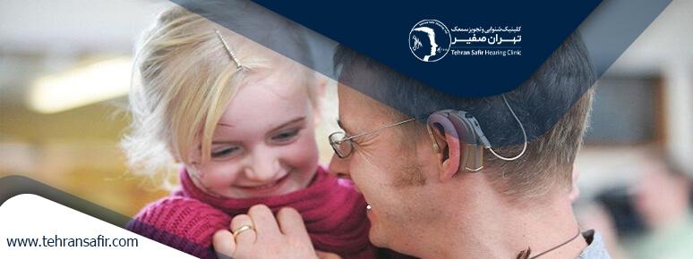 درمان کم شنوایی گوش