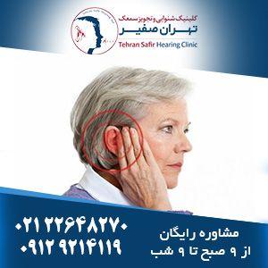 اهمیت مدیریت کم شنوایی و مراقبت از شنوایی در سالمندان