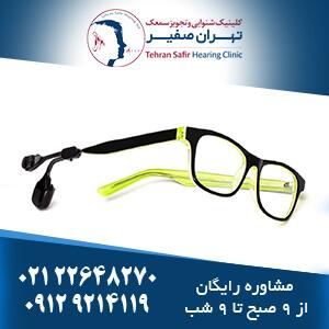 7 مورد کاربرد سمعک عینکی