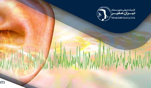 درمان صدای گوش